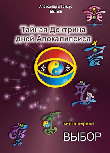 Книга об оральных ласках читать онлайн